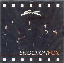 SMAK CD Bioskop Fox 1995 lisica organizam Blues Pauk Remizov valcer tocak zurba