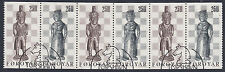 FAROE ISLANDS  : 1983 Chess Pieces booklet pane  SG81a fine used