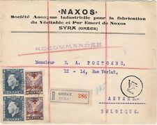 "Perfins. Greece. registred cover NAXOS. perfin ""NAXOS"" + censuur"