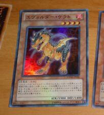 YU-GI-OH JAPANESE SUPER RARE HOLO CARD CARTE Evolsaur Cerato PHSW-JP020 NM