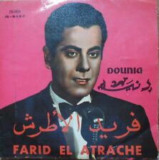 "FARID EL ATRACHE-arabic egypt 7"" p/s single-alet li bokrah- dounia france"