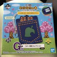 Bandai Animal Crossing Ichiban Kuji Rubber Name tag goods G NEW Prize Japanese b