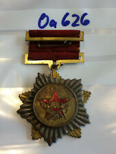 Orden China Verdienstmedaille  (oa626)
