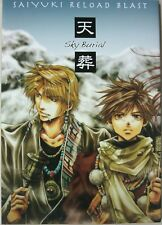 Saiyuki Reload Blast promo manga Sky Burial book anime official sanzo