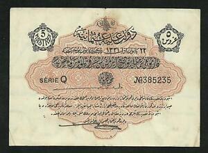 Turquie : 5 Piastres 1331 (1912)