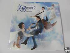YOU'RE BEAUTIFUL [PART 2] KOREA CD A.N.JELL $2.99 Ship