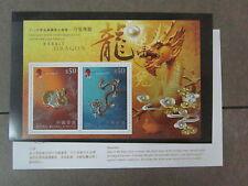 China Hong Kong 2012 S/S Gold Rabbit Dragon New Year stamps