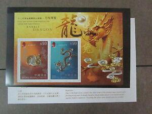 China Hong Kong 2012 Gold Rabbit Dragon New Year stamps S/S