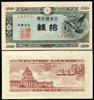 JAPAN 10 SEN ND 1948 P 84 UNC