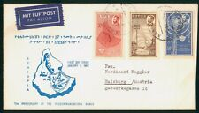 Mayfairstamps Ethiopia 1963 10th Anniversary of telecommunications Board Airmail