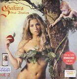 SHAKIRA - Oral fixation vol 2 - CD Album