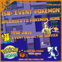 Pokemon Home Exclusive Event Pokémon Upload | Sword and Shield service
