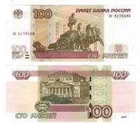 RUSSIA 100 Rubles (1997/2004) P-270c UNC Banknote Paper Money
