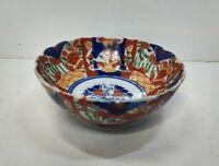 Antique Japanese Imari Meiji Period Small Bowl