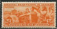 Russia. USSR. Sc. 500. SC. 329. Russians. MNHOG. CV $45 in..