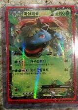 Pokemon Card/Tarjeta (Holofoil) Venusaur EX(in Korean) Generations 20th  180HP