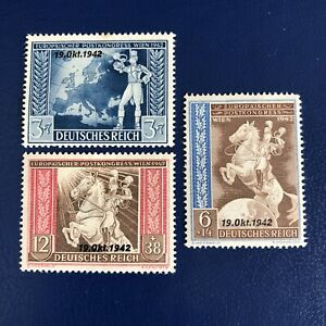 NAZI GERMANY-1942-EUROPEAN POSTAL CONGRESS VIENNA STAMPS-WITH DATE PRINT-MINT