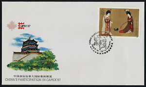China PR 1901 on CAPEX Cachet Cover -  Art, Painting