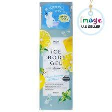 KRACIE AROMA RESORT Ice Body Gel in Shower Clear Lemon & Mint 200ML -U.S SELLER