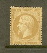 "FRANCE STAMP TIMBRE N° 21 "" NAPOLEON III 10c BISTRE "" NEUF x TB"