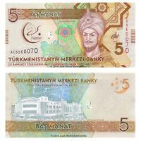 Turkmenistan 5 Manat 2017 P-37 Banknotes UNC