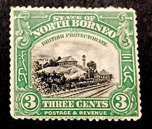 "North Borneo 1923 ""Jesselton Railway Station"" 3c MINT stamp LH"