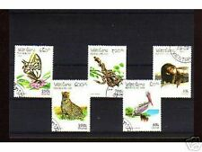 1048++LAOS   SERIE TIMBRES  ANIMAUX SAUVAGES N°1