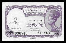 World Paper Money - Egypt 5 Piastres 1940 P182 @ VF