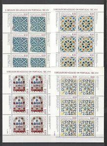 Portugal 1981 Sc#1494a-1497b  Tiles-Moresque/Coimbra/Braganza/Pisanos MNH $23.50