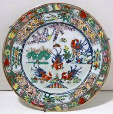 Porcelaine de chine début XX ème (famille verte)