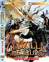 Godzilla Megalon - RECALLED VERSION with 36 Min. ***EXTRAS!!!*** (1973)