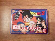 DRAGON BALL Z KYOSHU SAIYA JIN NINTENDO Famicom