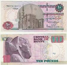 EGYPT 10 POUNDS CRISP UN BANKNOTES NEW 8/2003