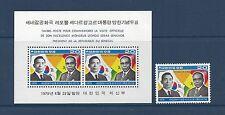 "KOREA  #1168-1168a  MNH   ""PRES. PARK & PRES. SENGHOR OF SENEGAL"""