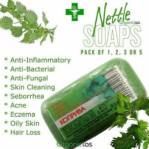 Nettle Soap in Acne, Eczema, Seborrhea, Hair Loss, Antifungal, Antibacterial