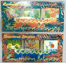 POKEMON Rare!!! Japanese Southern Island Set