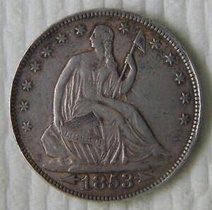 1853 Seated Liberty Silver Half Dollar, Arrow & Rays