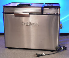 Cuisinart Convection Breadmaker CBK-200 - Excellent Clean Condition