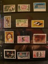 Congo - People's Republic Airmail Stamps Lot of 19 - MNH - see details for list
