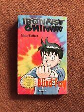 Ironfist Chinmi: Blind Fury by Takeshi Maekawa (Paperback, 1995)