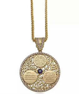ALLAH AYATUL KURSI QURANIC PENDANT NECKLACE JEWELLERY ISLAMIC SURAH EID GIFTS UK