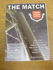 26/03/2006 Essex U13 Tesco Cup Final: Corringham Athletic v Thurrock [At Great W