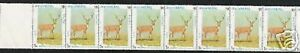 NEPAL 5 PAISE 1975  Deer  ERROR 9 STAMP row * 1 stamp without print* ANIMAL WILD