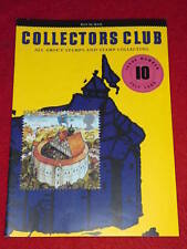 Royal Mail Collectors Club #10 - The Globe - July 1995
