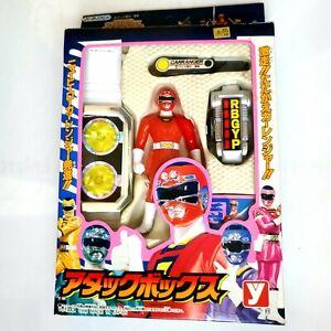 Gekisou Sentai Carranger Accel changer Yutaka Vinyl Figure Power Rangers Turbo