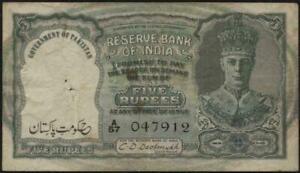 British Pakistan King Gorge VI. Over-print Pakistan 5 Rupees BankNote #p2 1947