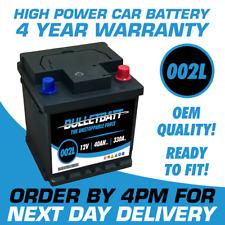 002L BulletBatt High Performance Heavy Duty Car Battery Type 202 - Next Day Del