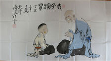 RARE Chinese 100%  Handed Painting By Fan Zeng 范增 CF8