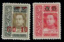 1919-20 Thailand Siam Stamp Provisional Issue Complete Set Mint Sc#185-6