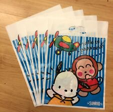 Sanrio 1996 Small Gift, Big Smile 5pc Plastic Gift Bags